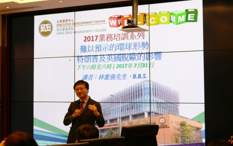 Edited- Mr Franklin Lam talking about Global Market Outlook